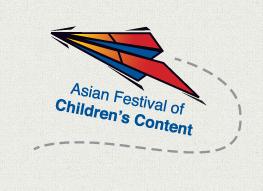 AFCC - logo
